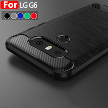For LG G6 Case Luxury Carbon Fiber Drawing Pattern Back Cover For LG G6 Phone TPU Soft Ultra-thin Anti-knock Phone Coque Fundas