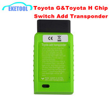 Professional Auto OBDII Remote Control Key Programming For Toyota G and For Toyota H Chip Smart Key Maker Apply to 4D67,68,72G