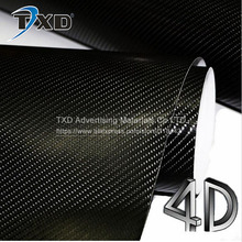 High quality 4D carbon film car body vinyl with air free bubbles by free shipping 4D Carbon vinyl Film with different size