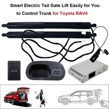 Smart Auto Electric Tail Gate Lift for Toyota RAV4 RAV-4 Control Set Height Avoid Pinch With electric suction