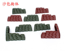 World war ii military model toys,Sandbagged bunkers, sand table model(China)