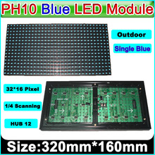 P10 Blue Outdoor LED Display Module,p10 Blue LED Panel,Message Board,Brand Sign,Waterproof,High Brightness(China)