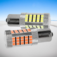 2pcs 1156 BA15S 7506 P21W 2835 led Car Tail Bulb Turn Signals auto Reverse Lamp Daytime Running Light red white yellow amber 2X
