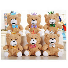 New Lovely Bear Plush Decoration Pendant Baby Kids Toys for Birthday Christmas Gift Children's Toys 20CM/7.87 Inches