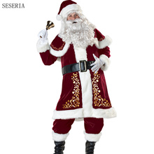 SESERIA Santa Claus Cosplay Costume A Full Set Of Christmas Costumes Red and Blue Santa Claus Christmas Clothes Luxury Suit(China)