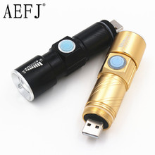 2300LM USB Handy LED Torch usb Flash Light Pocket LED Rechargeable Flashlight Zoomable Lamp For Hunting