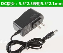 Black 3v 1a US dc power adaptor 5.5*2.1mm 5.5*2.5mm dc plug adapter 1m cable Radio power charger(China)