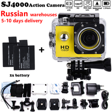 "Hot sale Add Two Battery SJ4000 Waterproof Action Camera hero 3 style 1080P Full HD DVR 12MP 1.5""LCD Russia 5-10 days Delivery"