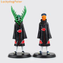 Naruto 2pcs/set 2 Edition Action Figures 1/8 scale painted figure Zetsu & Uchiha Madara Dolls PVC ACGN figure Toys Anime 16-18CM