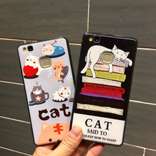Mouplayca for Huawei Ascend P8lite /P9lite /Honor 8 /Nova phone cases Fashion Book cat Frosted relief back cover case Coque