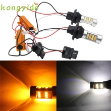 Car-styling car-styling 2X 10W 42SMD Turn Signals Day Running Lights LED Light White/Yellow fe23