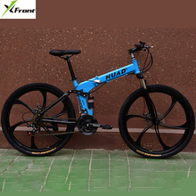 New Brand 26 inch one piece wheel carbon steel 21/24/27 speed mountain bike outdoor downhill disc brake bicicleta MTB bicycle(China)