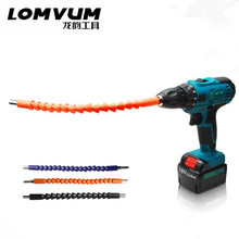 305mm flexible Cardan shaft Electric drill electric hand screwdriver bit extension wand hose connection soft shaft (no drill)(China)