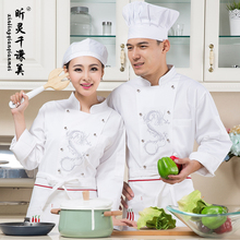 Hotel Chefs Long Sleeved Restaurants Hotels Kitchen Uniforms Men And Women Chefs Autumn And Winter Clothes White Clothes D289(China)