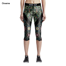 Onseme Flower Grass Patterns Digital Printed Leggings For Woman Retro Casual Active Workout 3/4 Length Skinny Pants Plus Size