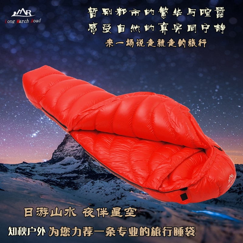 Filling 1500G outdoor camping sleeping bag goose down splicing mummy ultra-light goose down sleeping bag<br><br>Aliexpress