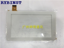 RYBINST 7 inch flat screen touch screen external screen touch a giant YJ86VFPC-V2