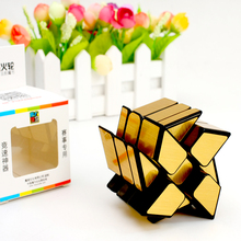 Newest Moyu MoFangJiaoShi 3x3 Windmill Mirror Cube Magic Puzzle Brain Teaser Brushed Sticker 57mm Educational Toys Black Twisty