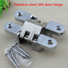 Folding door hinge Cross / Cross hinge / door hinge invisible / hidden hinge 13*45mm DZ18