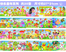 Big size EVA 3D handmade EVA foam puzzles drawing stickers children's day gifts learning and educational toys for kids(China)