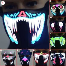 Waterproof Face Mask Light Up Flashing Luminous for Halloween Party Costume Decoration Kids Gift Toy
