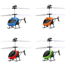 Hot Selling Gestures Induction Control Flying Helicopter Infrared Sensor Aircraft without Remoter Kids Flying Toy(China)