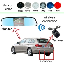 Wireless 3in1 Video Parking Sensor Camera + 4.3 inch screen + 4 ultrasonic probes Car Rearview Reverse Radar System(China)