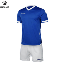 KELME Brand Soccer Set College Football Jerseys Custom Soccer Jerseys 2016 2017 Training Survetement Football Men Uniforms(China)
