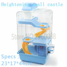 2017 Hot sell Free shipping pet gaiola Multi-storey castle hamster cage Travel carry Novice practical cage hamster accessories(China)