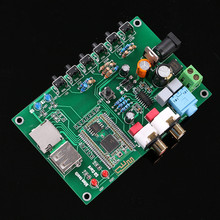 Bluetooth Digital Playback Board WAV / APE / FLAC Lossless Decode I2S / SPDIF Output Select One