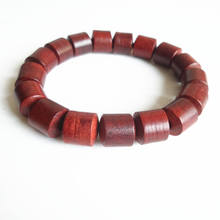 BRO807 Big Leaf Red Sandalwood Prayer Malas Yoga Mediation Bracelets 12mm Barrel Beads for Man