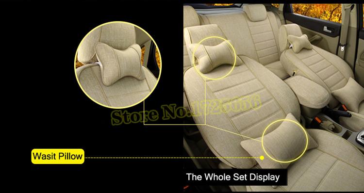 SU-PELAI007 X cover cushion car seats (9)