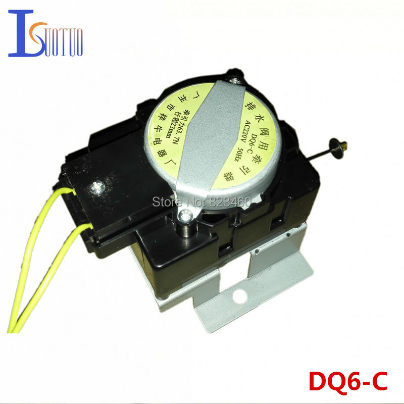 Little Swan automatic washing machine tractor DQ6-C Whirlpool solenoid valve drainage motor original washer parts<br>