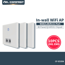 10PC 300Mbps WIFI Access Point Router In Wall AP Support PoE VLAN Access Controller System and USB Charge 2*2dbi Antenna(China)