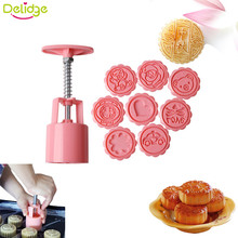 Delidge  1 pcs /set 3D Flower Love  Hand Pressure Moon Cake Mold 8 Patterns  Plastic Fondant  Cookie Mold Cake Making Tools