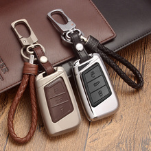 Zinc alloy+Leather Car Key Remote Cover Case For Volkswagen VW Magotan Passat B7 B8 CC Magotan R36 B7L Remote FOB keyless entry(China)