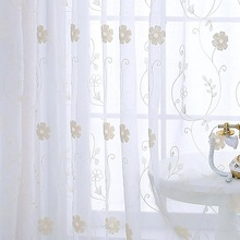 High-grade towel embroidery yarn chain embroidery curtain curtains custom cut loose Tulle yarn sheer for living room dining