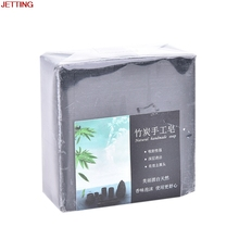 JETTING-100g Bamboo charcoal handmade soap Treatment skin care natural whitening soap blackhead remover acne treatment oil contr