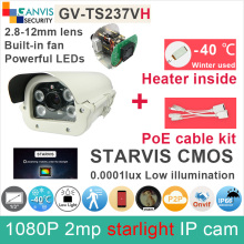 0.0001lux color night vision FHD 1080P IP camera 2mp SONY IMX291 built in heater cctv camera with PoE cable GANVIS GV-TS237VH pk(Hong Kong)