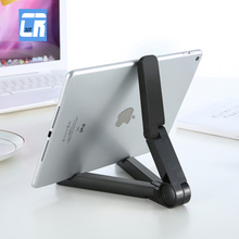 DCR Universal Tablet PC Stand Rotating Phone Holder Stand for iPhone 7 Desk Mount Stand For iPad Air foldable mobile phone stent(China)