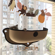 Hot Sale Cat Hammock Bed Mount Window Pod Lounger Suction Cups Warm Bed For Pet Cat Rest House Soft And Comfortable Ferret Cage(China)