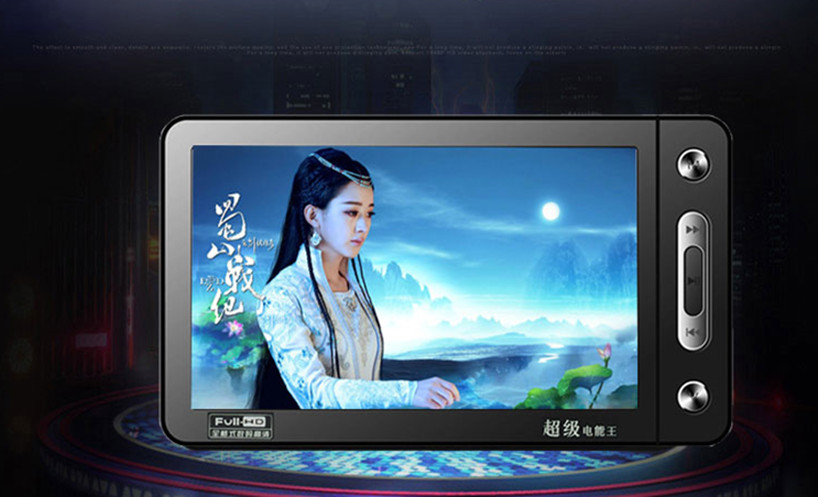 MP5 Player MP4 Music Player 8G 5 Inch Touch Screen Support TV Out Music Video Recording Picture Calculator E-dictionary (12)