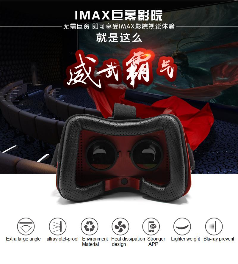 Glavey The cheapest Android All-in-One 3D VR Virtual Reality Glasses Allwinner A33 quad Core 1G 8G Support Wifi Bluetooth OTG