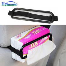 HUANLISUN 1pcs Car Tissue box shelf paper towel rack Suitabsle for vehicle sunshade boardor headrest installation
