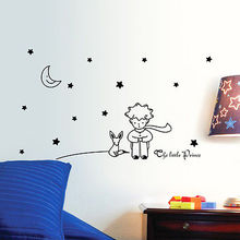 The Little Prince Moon Stars Wall Sticker Art Vinyl Baby Kids Beroom Decor Wall Decals(China)