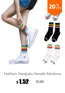 Trend Mark Fashion Funny Socks Man Cute Novelty Street Style Hip Hop Socks Men Cotton Casual Tube Socks For Male Streetwear Meias Sokken Customers First Underwear & Sleepwears