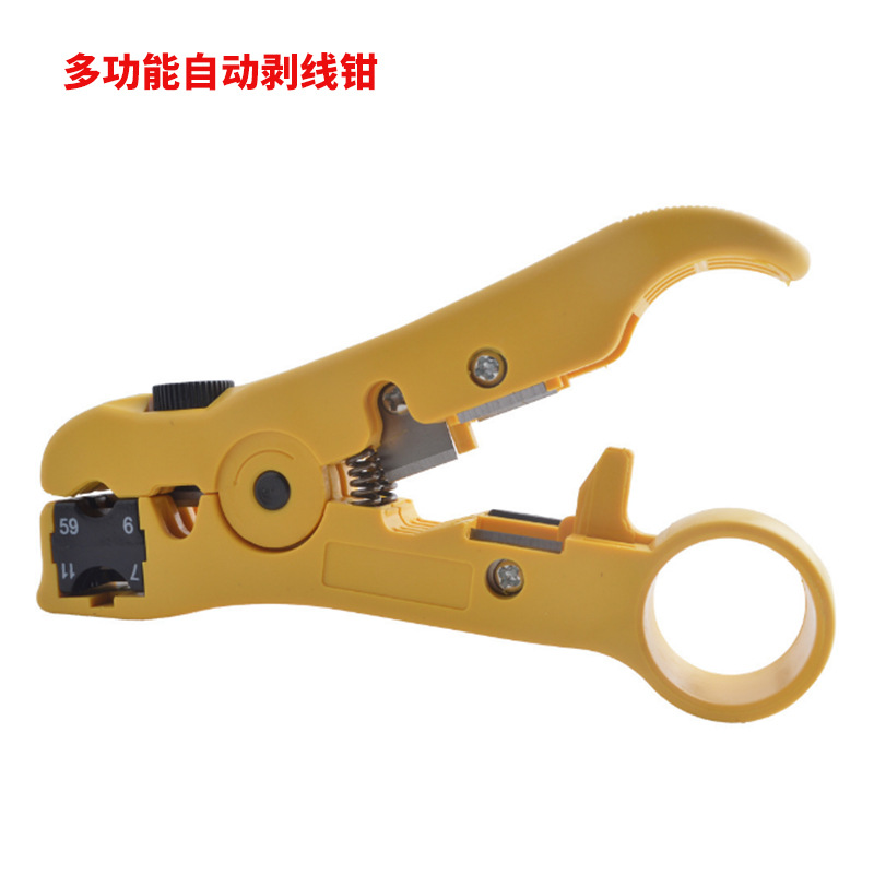 Multifunctional Coaxial Stripper Network Wire Stripper Cable Stripping Tool