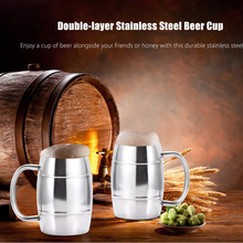 420ML Double-layer Beer Mugs Stainless Steel Beer Wine Mug Durable Drinking Cups Wear and Drop Resistant for Home Restaurant Bar