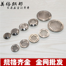 19/25/29/35/53 mm diameter cabinet door vents / breathable mesh aluminum / stainless steel vents / plastic vents