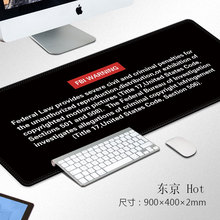 Rubber mouse pad for computer mouse keyboard 900x400x2mm PC gameing tablet mat with edge locking and clear printings